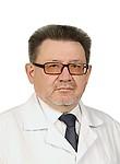 Сахипов Рифкат Галимович